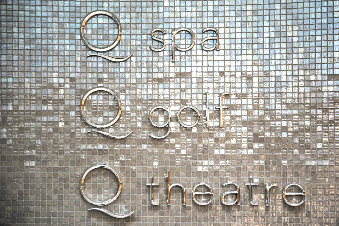 Q spa, Q golf, Q theatre at Mercedes-Benz Burlington